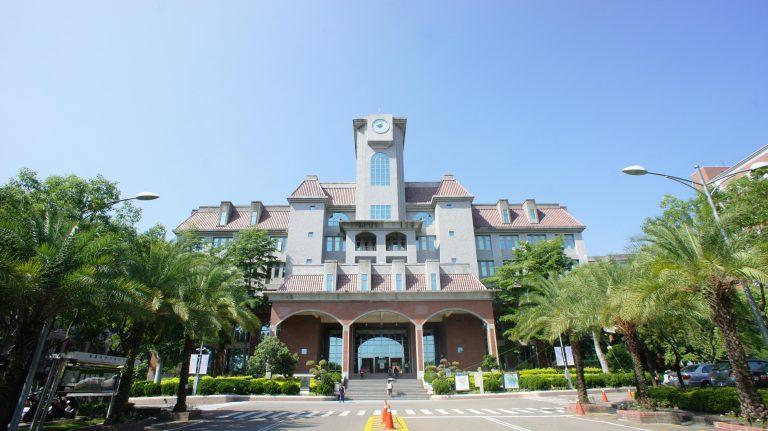 Chaoyang University of Technology International Student Scholarships